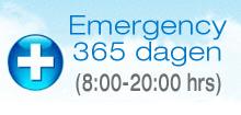 Emergencia 365